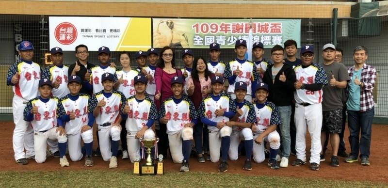 109年謝國城盃全國青少棒錦標賽冠軍戰,台東縣卑南國中今天抱回冠軍。(記者黃明堂翻攝)