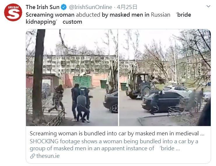 近日俄羅斯第2大城聖彼得堡驚傳3名男嫌不但當街「強擄民女」,被捕後還辯稱在進行「傳統搶婚儀式」,離譜行徑令人髮指。(圖擷取自推特)