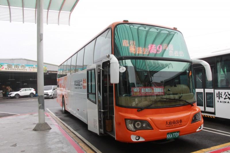 台南麻豆到高鐵嘉義站快捷公車新路線「橘9線」、「橘9-1」5月1日正式上線。(轉運站提供)