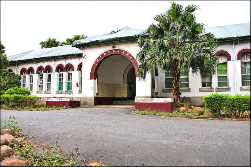 樂生療養院舊院區已被列為文化資產。(資料照,樂生療養院提供)