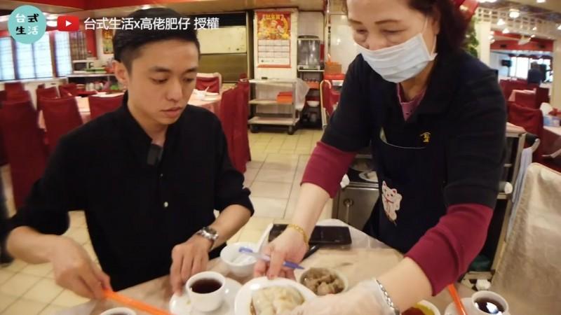 香港人嚐試西門町港式飲茶餐廳金獅樓。(YouTube 台式生活x高佬肥仔 授權)