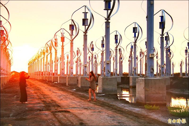 彰化芳苑地區矗立四百多座垂直軸小型風力發電機,景色猶如外星球,吸引民眾來拍照打卡。(資料照,記者陳冠備攝)