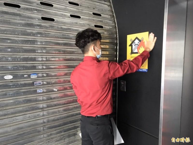 台北市消防局人員今又檢查20間場所,包括好樂迪KTV景美店及5戲院消安沒過,即起勒令停業。(記者姚岳宏翻攝)