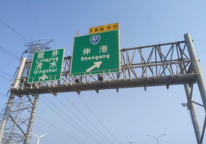 西濱彰化段區間測速爆發系統瑕疵烏龍,紛擾數日後,彰化縣警局決定把全部的3627件罰單全部撤銷。(記者湯世名翻攝)
