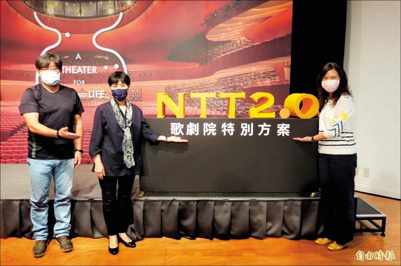 受疫情衝擊,台中國家歌劇院九十檔節目取消,歌劇院轉扶植藝文團隊及人力。(記者蘇孟娟攝)