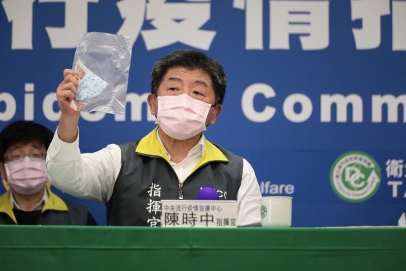 中央流行疫情指揮中心宣布,沒有新增武漢肺炎確診病例,一樣「歸零」。(圖︰中央流行疫情指揮中心提供)