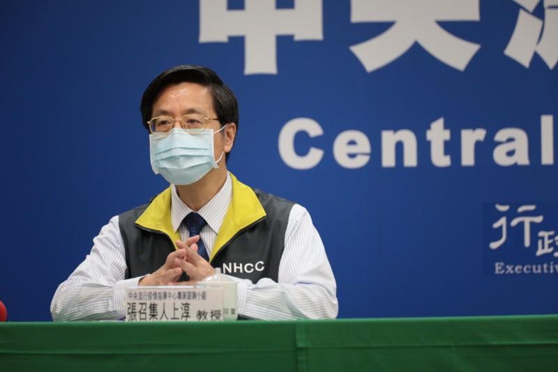 中央流行疫情指揮中心專家諮詢小組召集人張上淳。(指揮中心提供)