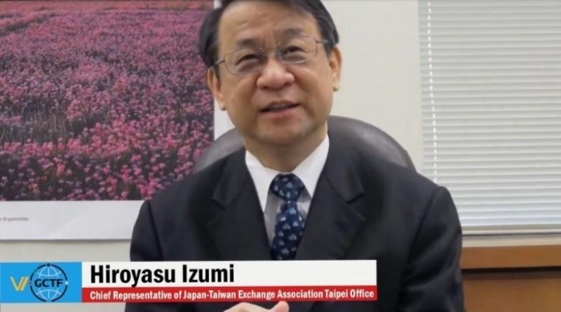 日本駐台代表泉裕泰29日出席台美日GCTF線上研討會並致開幕詞。(圖由日本台灣交流協會提供)