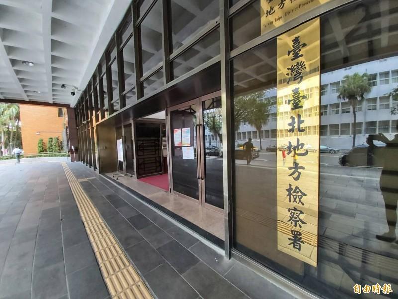 台北地檢署依涉犯妨害公務等罪起訴張男。(記者陳慰慈攝)
