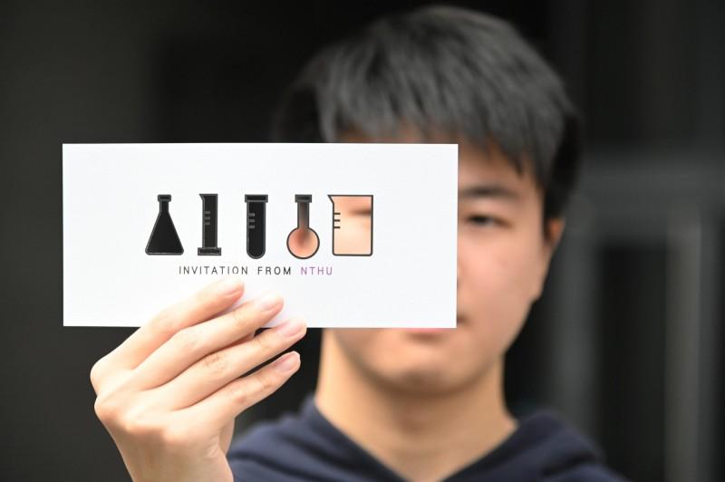 清華大學109學年度申請入學將於明天(5月1日)下午5點放榜,今年首度郵寄「錄取通知卡片」給約1千名正取生及3千名備取生,卡片以燒杯、試管等實驗器材為主要意象。(清大提供)