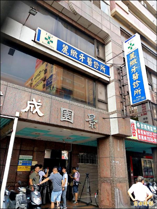 案發的麗緻牙醫診所位於這棟商業大樓的2樓,賴妹案發時躲在3樓。(資料照,記者張瑞楨攝)