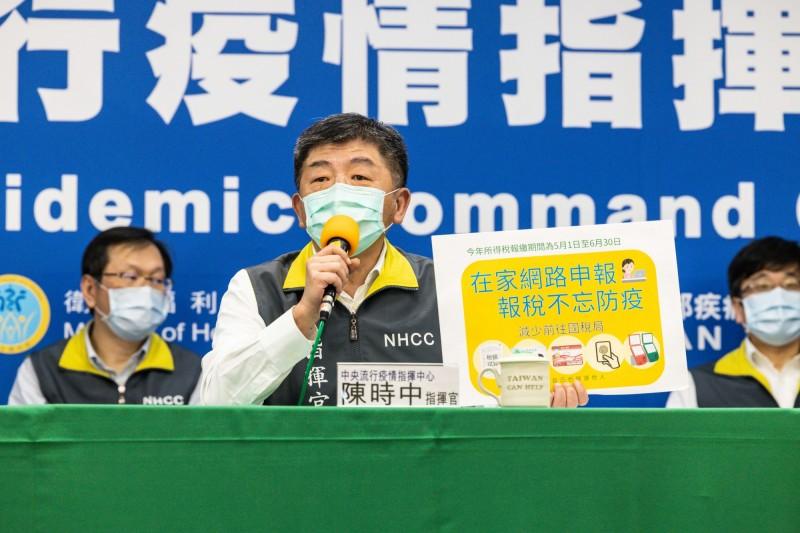 國內口罩生產和需求平衡,指揮官陳時中表示,工業用口罩如果沒有牽涉到原料使用問題,會盡量放寬。(圖由指揮中心提供)