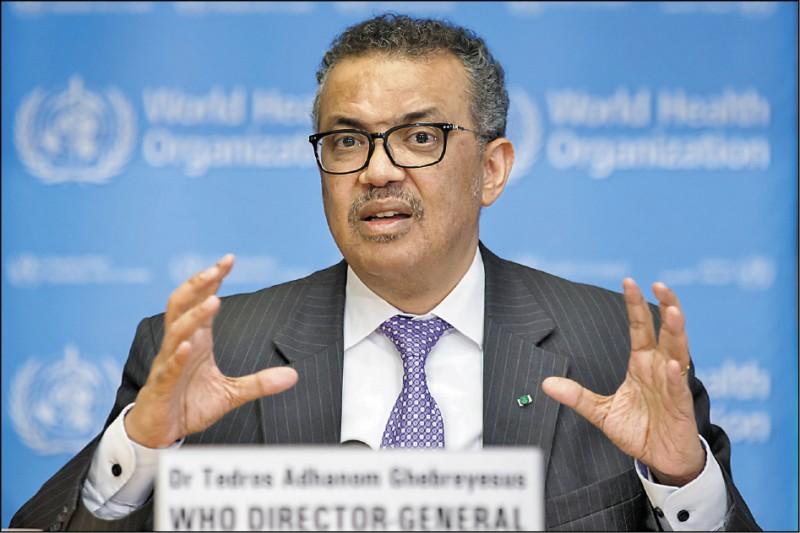 世界衛生組織(WHO)祕書長譚德塞。(歐新社資料照)