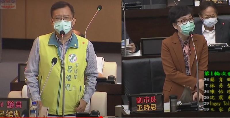 市議員呂維胤(左)批評市府動作慢半拍,導致違反居家檢疫裁罰70萬元卻一毛錢也拿不到。副市長王時思(右)則表示,市府會來檢討。(記者蔡文居翻攝)