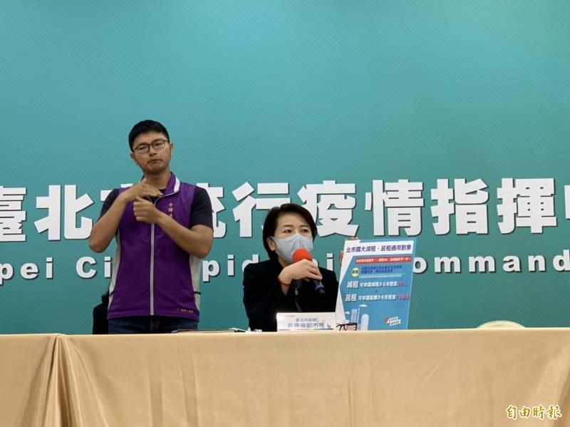 台北市副市長黃珊珊今天上午出面回應疫情相關提問。(記者沈佩瑤攝)