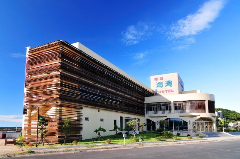 疫情衝擊下,金山海灣溫泉會館宣布4月底結束營業。(擷取自「金山海灣溫泉hotel」臉書粉專)