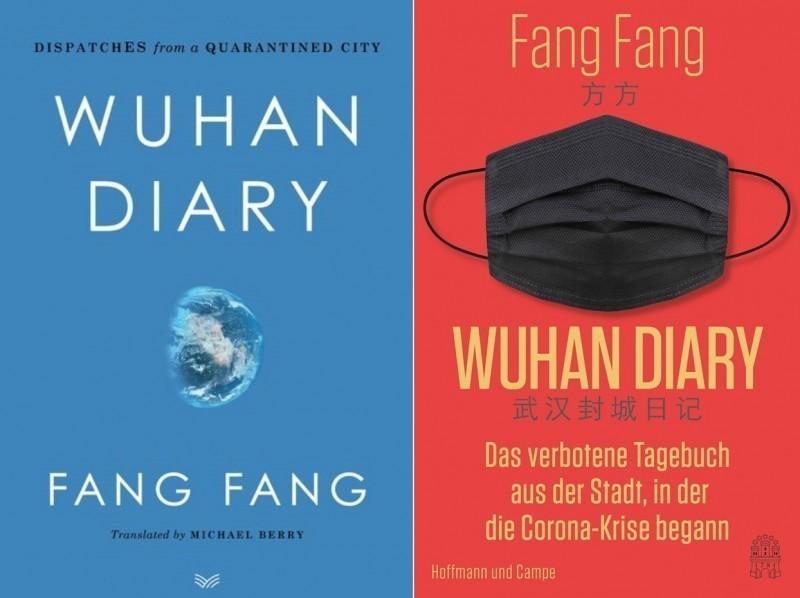 「方方日記」將集結成冊,其中左圖為美國版、右圖為德國版封面。(圖擷取自Amazon網站)