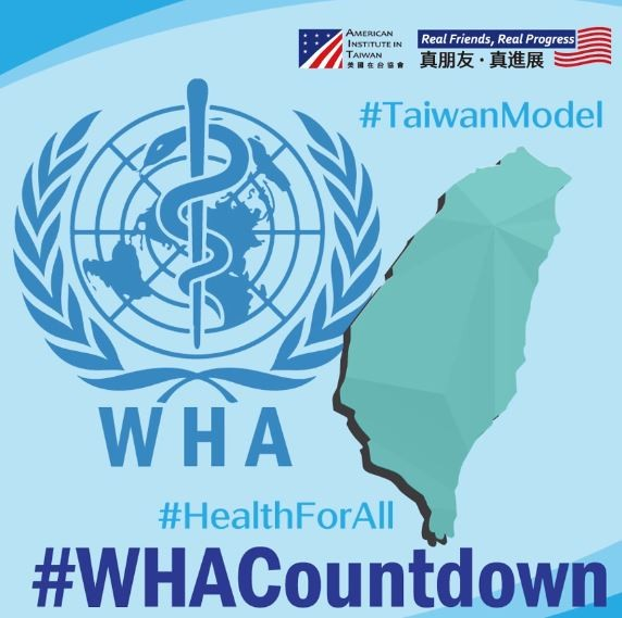 AIT啟動「世界衛生大會倒數計時」臉書系列貼文,聲援台灣參與WHA。(擷取自美國在台協會臉書粉絲專頁)