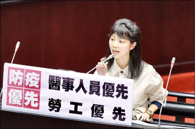 民進黨立委高嘉瑜(見圖)、鍾佳濱等人提出「中國輸出入銀行條例第一條條文修正草案」,將中國輸出入銀行更名為「中華民國輸出入銀行」,此案昨在立法院會付委。(資料照)