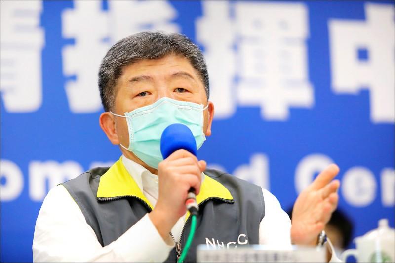 中央流行疫情指揮中心昨天宣布第六天「零確診」,同時也宣布考量民眾探視需求,開放民眾有條件探視長照機構住民。(指揮中心提供)