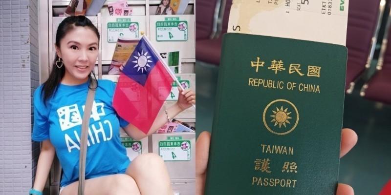 劉樂妍1日搭機返回中國,開心直呼「祖國媽媽,我要回家了」。(圖取自劉樂妍微博)