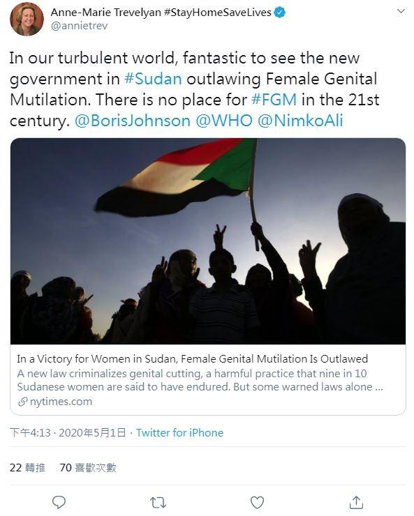 英國國際發展大臣表示,女陰殘割(FGM)在21世紀中沒有地位。(圖擷取自「@annietrev」推特)