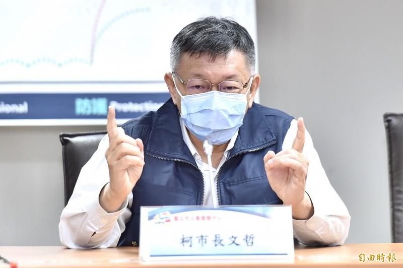 鐵路殺警案鄭姓凶嫌一審獲判無罪,引發社會議論,台北市長柯文哲認為,不該以政治凌駕專業,用政治正確與否來評論。(資料照)