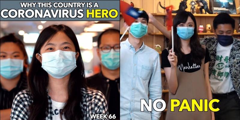 國際網紅雅新今日在臉書上貼出影片,分享台灣防疫成就,並大讚台灣是防疫英雄。(圖擷自Nas Daily)