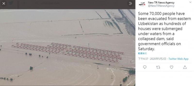 烏茲別克大壩破裂導致河水漫延,數百戶住宅被淹沒,7萬人被疏散。(圖擷自「New TR News Agency」推特)