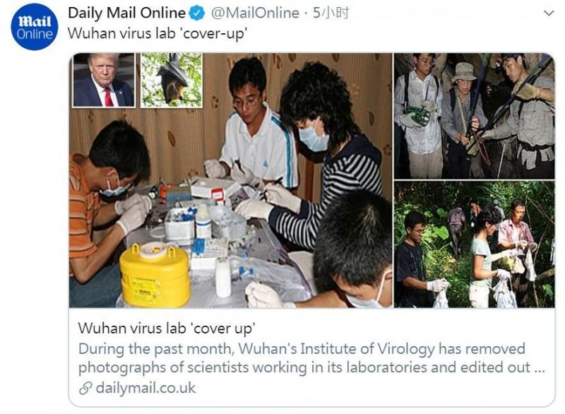 「五眼聯盟」近日流出調查備忘錄,武漢P4實驗室再成病毒來源的焦點,有英媒發現,武漢病毒研究所在上月默默移除網站頁面,包含美國外交官到訪的消息,以及研究人員早期未著防護服進行蝙蝠實驗的資料照。(圖擷取自Twitter)
