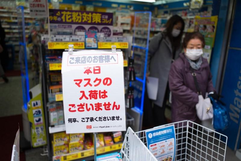 日本疫情嚴重,許多防疫物資都被搶購一空。(彭博)