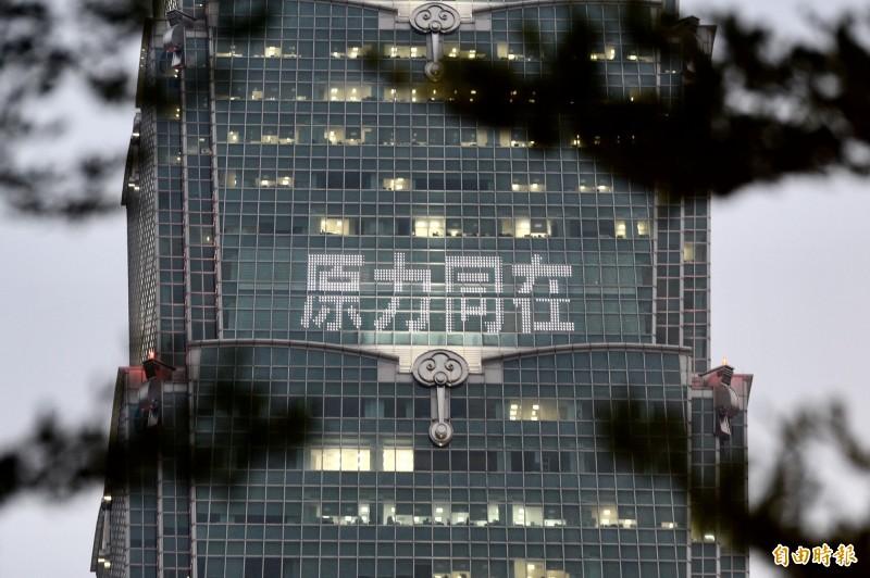 台北101今天也同慶星戰日。(記者叢昌瑾攝)