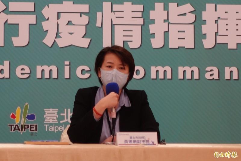 對於錢櫃林森店大火案後續處理,台北市副市長黃珊珊今天下午出面說明。(記者沈佩瑤攝)