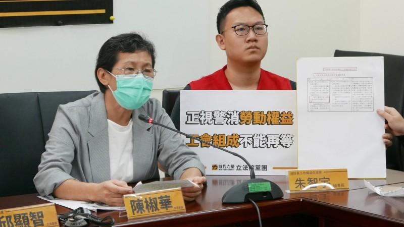 時力立委陳椒華(左)表示,時代力量黨團將提案修法,讓警消得以組工會,爭取警消自身權益。(時代力量黨團提供)