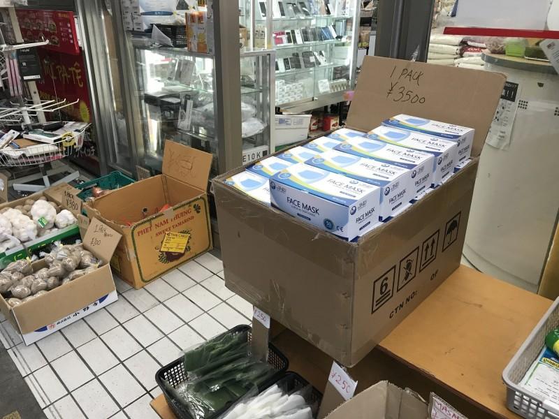 東京新大久保車站附近一家雜貨店門口擺出中國製口罩,1盒50枚售3500圓,乏人問津。(讀者提供)