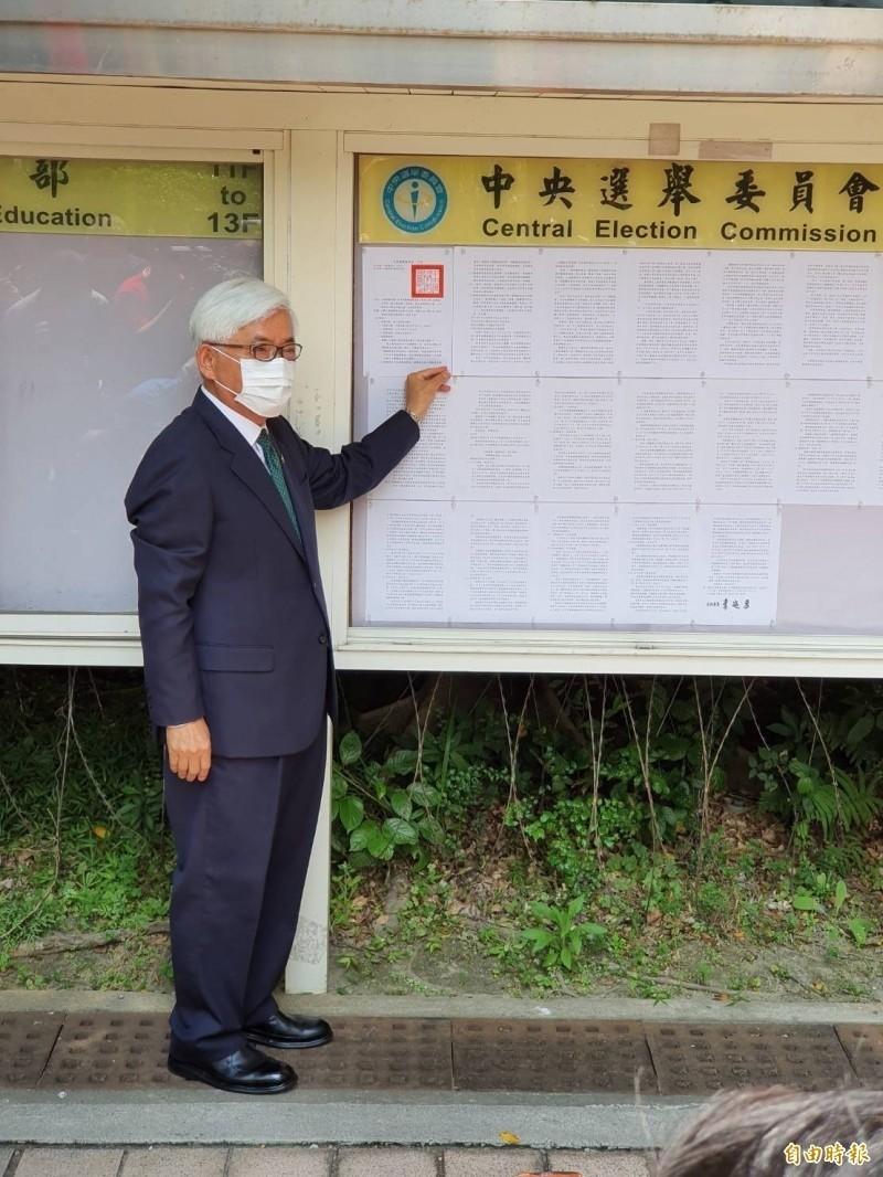 中選會主委李進勇於5月5日正式張貼罷韓投票公告。(資料照)