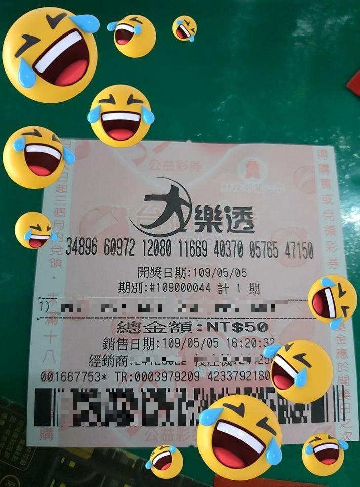一名女網友在臉書發文,表示讓家人帶著3歲的小女兒去買彩券,並讓小女兒自己選號,結果買回來的彩券上竟選了「1、2、3、4、5、6」連號,讓她哭笑不得。(擷取自爆廢公社)