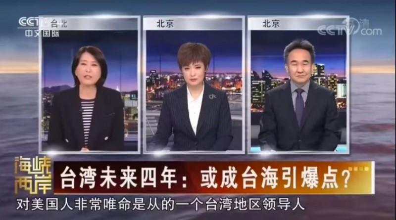 王鴻薇(左)稱呼蔡英文總統為「台灣領導人」。(翻攝自臉書)