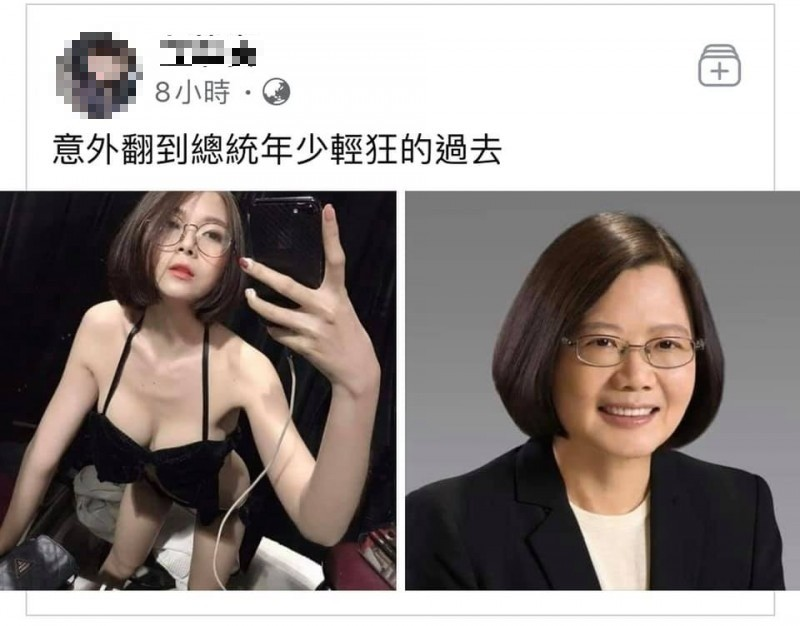網路上瘋傳一張由網友惡搞的「意外翻到總統蔡英文年少輕狂的過去」照片。而近來,照片中的短髮正妹本尊,也被網友找到了。(圖擷取自臉書)
