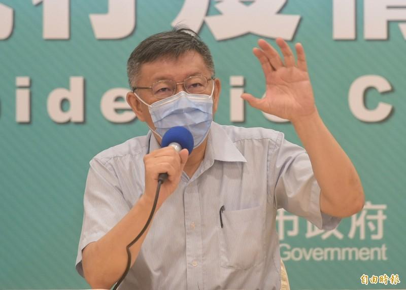 台北市長柯文哲解釋,因為市府媒體事務組覺得用字不夠精確,引起一大堆P圖、梗圖,所以就先下架IG照。(記者張嘉明攝)