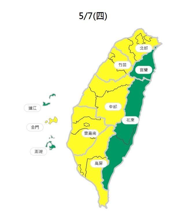 空氣品質方面,明天宜蘭、花東空品區及馬祖、澎湖為「良好」等級;北部、竹苗、中部、雲嘉南、高屏空品區及金門為「普通」等級。(圖擷取自環保署空氣品質監測網)