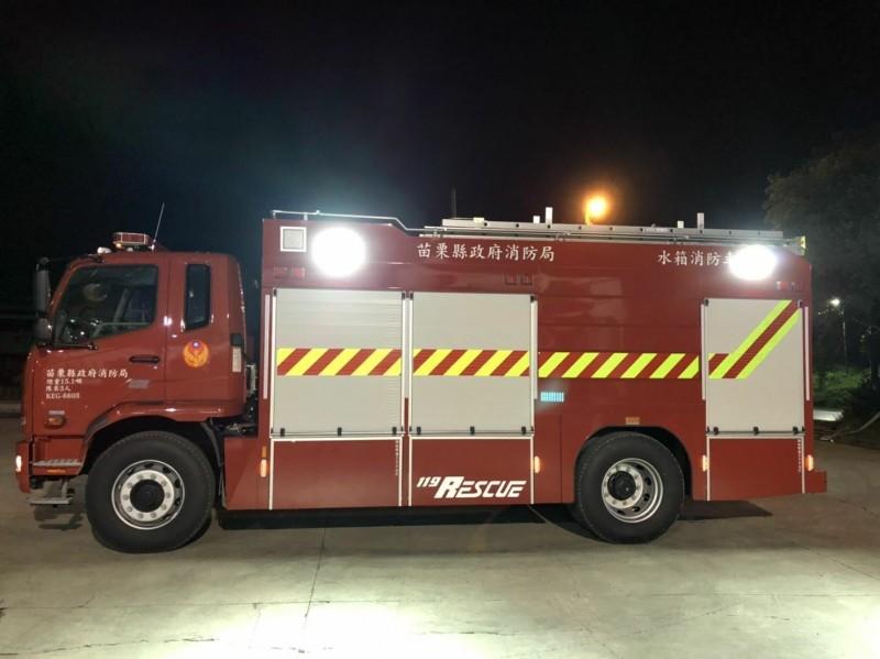 苗栗縣消防車老舊,約2成已需汰換。(記者蔡政珉翻攝)