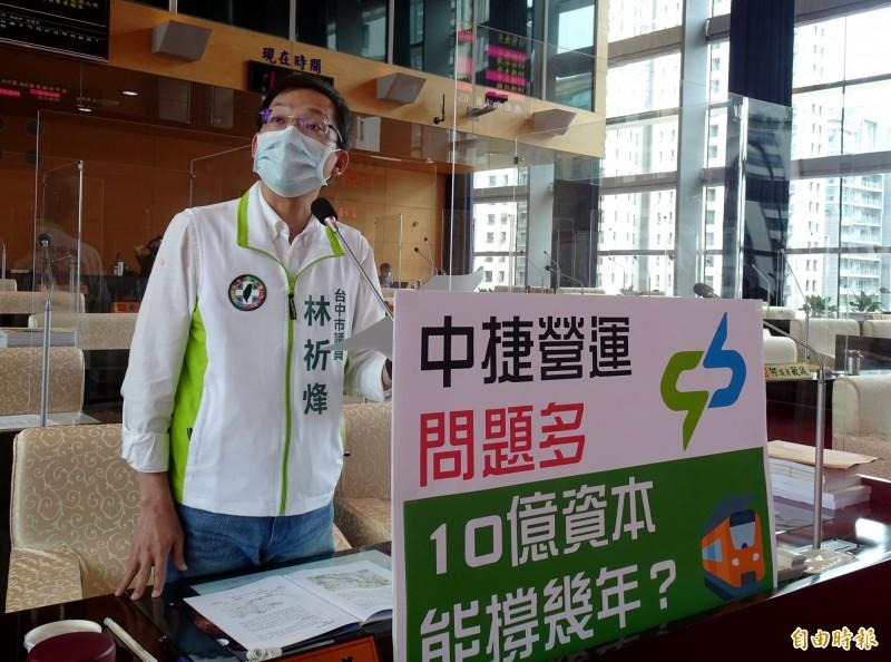 台中市議員憂心中捷公司將成為大錢坑。(記者張菁雅攝)