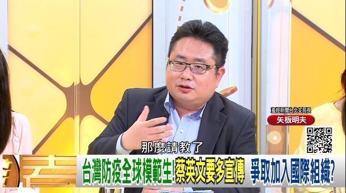 針對台灣防疫的優異表現,駐台日本記者矢板明夫受邀上節目時分析指出,關鍵在於「掌握防疫先機」與「有經驗的防疫團隊」。(圖擷取自年代向錢看YouTube)