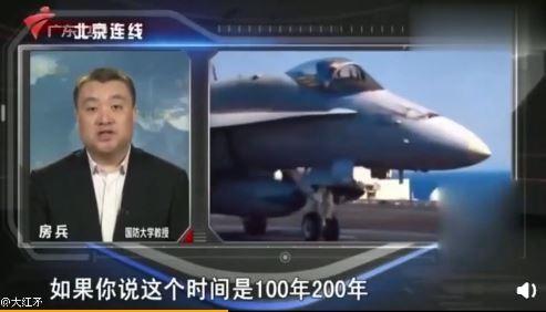中國國防大學教授房兵不認同中國海軍能在短時間內超越美國。(圖取自微博)