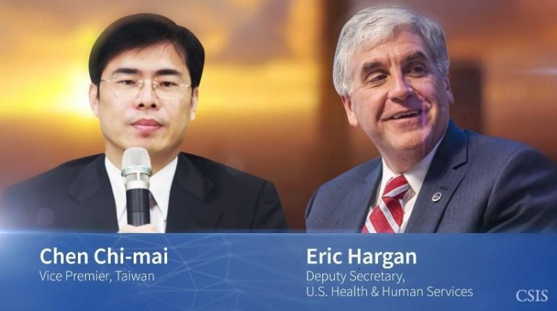 陳其邁8日與美國衛生部副部長哈根視訊,哈根大讚台灣防疫成效。(圖取自CSIS)