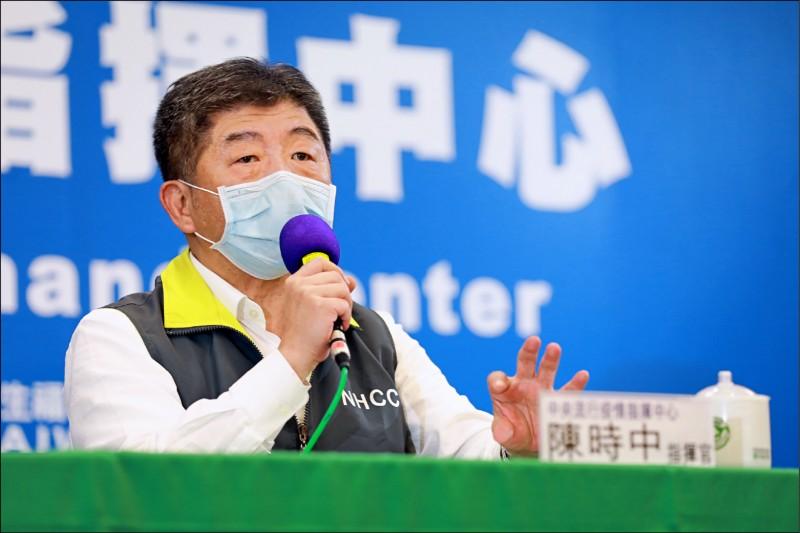 指揮官陳時中說,只要沒逾越防疫規定,酒店、舞廳開不開放讓地方政府決定,因為執行單位在地方政府。(指揮中心提供)