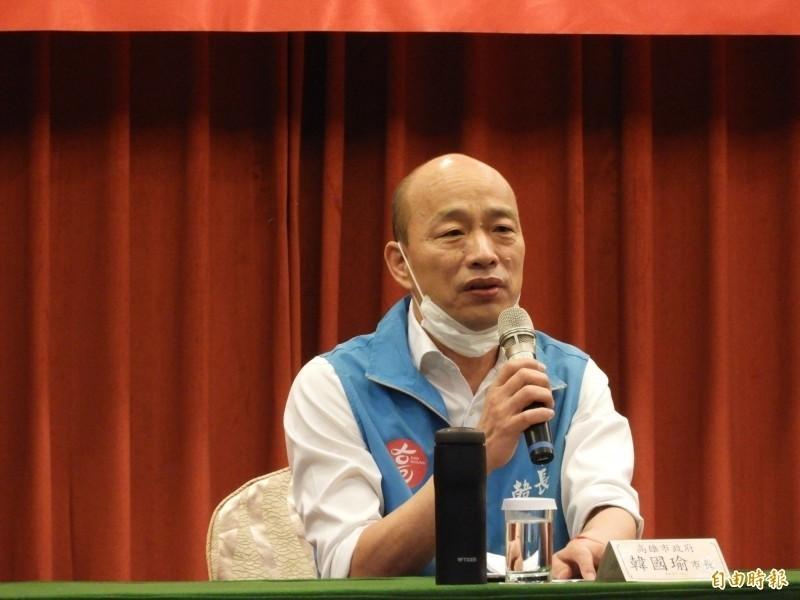 高雄市長韓國瑜,今年初代表國民黨角逐總統大位落敗。(資料照)