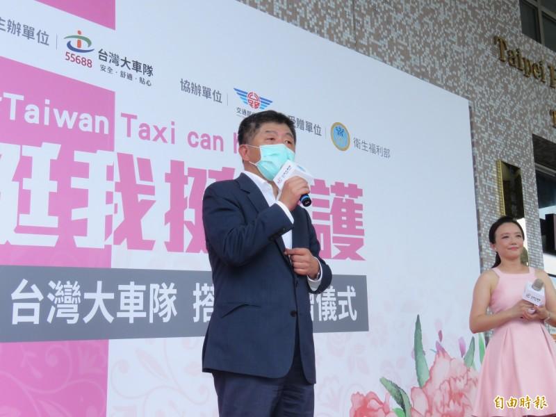 陳時中今天至衛福部台北醫院參加台灣大車隊捐贈記者會。(記者陳心瑜攝)