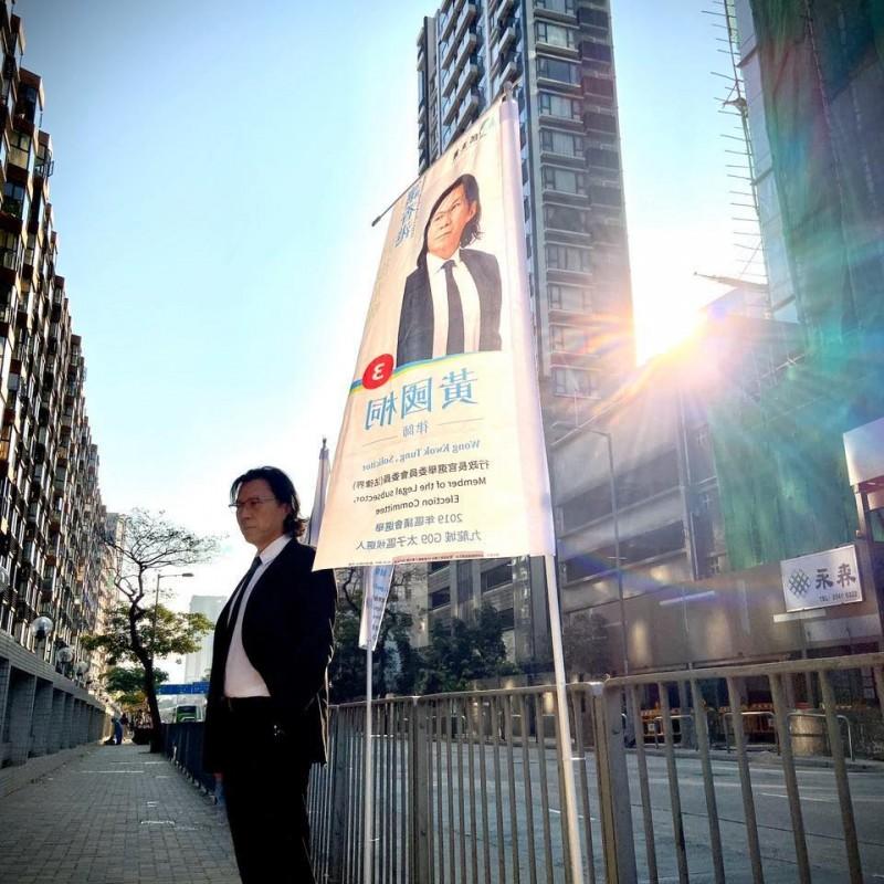 香港「反送中」抗爭者義務律師黃國桐(見圖)在台開設的餐廳「保護傘」臉書中貼出流亡港人的母親節家書。(擷自臉書)